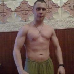 Дони. хочу найти девушку в Москве